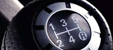 Gear-stick-File-5786540